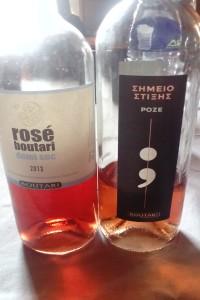Boutari rose wines