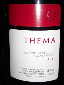 Thema Red 2011 Ktima Pavlidis