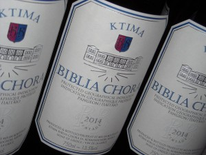 Biblia Chora white 2014