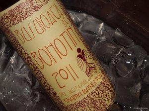 oenolog.ro busuioaca de bohotin 2011 crama basilescu vin dulce sweet wine