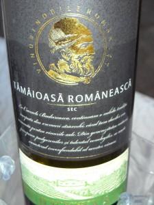 Budureasca Tamaioasa Romaneasca 2014