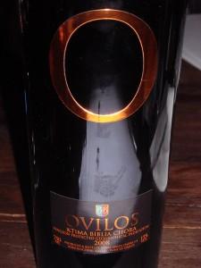 Ovilos red 2008