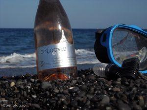 oenolog.ro Casa de Vinuri Cotnari Busuioaca de Bohotin 2015 vin rose sec